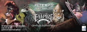 Pet Expo Thailand 2019 Zipevent