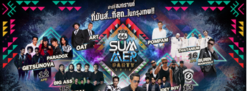 Route 66 Songkran Summer Party 2018