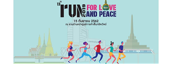 Central Group Run for Love and Peace 13th Zipevent