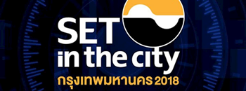SET in the City 2018 Zipevent
