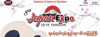 8th Japan Expo 2019 Yangon Zipevent