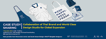 """Panel Discussion/Case Study Sharing """"Collaboration of Thai Brand and World Class Design Studio for Global Expansion"""" Zipevent"""