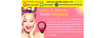 Lady & Beauty World Shopping   Zipevent