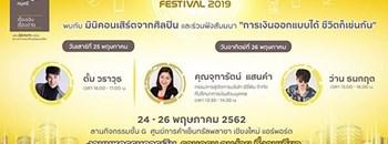 Krungsri Money Festival 2019 Zipevent