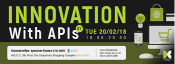 Innovation with APIs #7