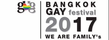 Bangkok GAY festivel 2017 Thailand