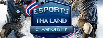 Esports Thailand Championship @CentralPlaza Chiangmai Airport Zipevent