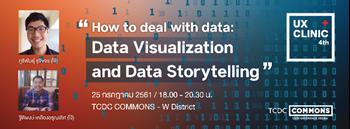 """กิจกรรมให้คำปรึกษา UX Clinic 4th """"How to deal with data: Data Visualization and Data Storytelling"""" Zipevent"""
