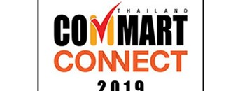 Commart Connect 2019 Zipevent