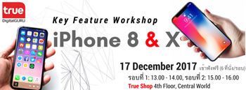 Key Feature Workshop iPhone 8 & X