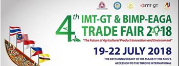 IMT-GT & BIMP - EAGA Trade Fair 2018 Zipevent