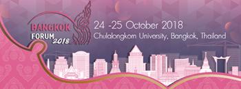 Bangkok Forum 2018 Zipevent