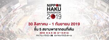 NIPPON HAKU BANGKOK 2019 Zipevent
