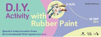 "เวิร์กช็อป ""D.I.Y. Activity with Rubber Paint"" Zipevent"