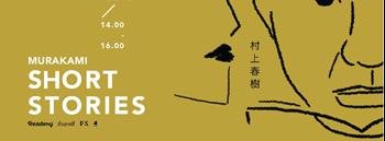 Murakami Short Stories