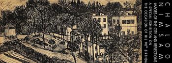 ชลูด นิ่มเสมอ : เมืองกับจินตภาพ และภาพสะท้อนของผู้คน Zipevent