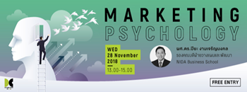 Marketing Psychology Zipevent