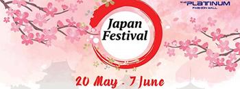 Japan Festival Zipevent