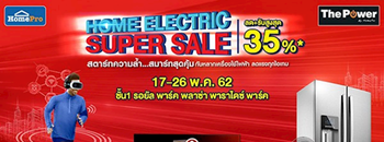 Home Electric Super Sale Zipevent