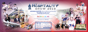 Pattaya Hospitality Show 2019 Zipevent