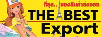 The Best Exports Zipevent