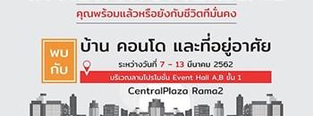 House&Condo Residence@CentralPlaza Rama2 Zipevent