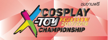 X-toy Cosplay Championship Roadshow 2017/2018