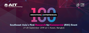 100 Innovations x Entrepreneurs 2019  [100X] Zipevent