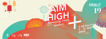 Debut ครั้งที่ 19 : AIM HIGH blooming asian market Zipevent
