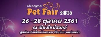 Chiang Mai Pet Fair 2018 Zipevent