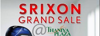 Srixon Grand Sale Zipevent