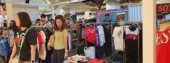 CMG Brand Sale Zipevent