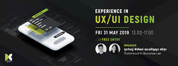Experience in UX/UI Design Zipevent