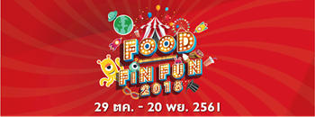 Food Fin Fun 2018 Zipevent