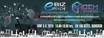 e-Biz & OEM Manufacturer Expo 2019 by FTI & NEO Zipevent