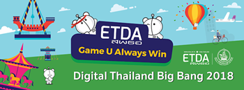 Digital Thailand Big Bang 2018 Zipevent