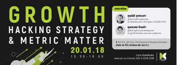 Growth Hacking Strategy & Metric Matter