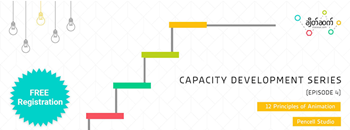 Capacity Development Series: Episode 4 Zipevent
