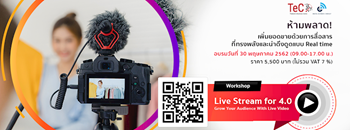Workshop : Live Stream for 4.0 (Grow Your Audience with Live Video) Zipevent