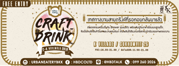 """Urban Eatery """"Craft Drink"""" Zipevent"""