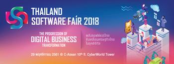 Thailand Software Fair 2018 Zipevent