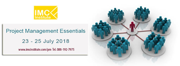 Project Management Essentials 23 - 25 กรกฎาคม 2018 Zipevent