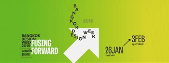 BANGKOK DESIGN WEEK 2019 Zipevent