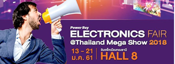 Power Buy Electronics Fair
