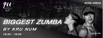 BIGGEST ZUMBA CLASS IN THAILAND BY 911 @ FIT IN ONE (คลาส 700+ คน) Zipevent
