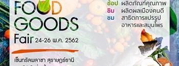 Herb Food Goods Fair Zipevent