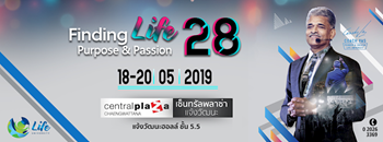 Finding Life Purpose & Passion # 28 Zipevent