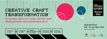 Creative Craft Transformation Zipevent