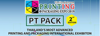 The 2rd  Printing & Packaging Expo 2019 Zipevent