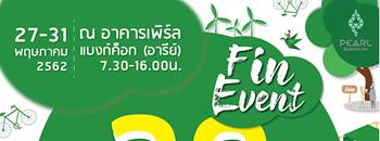 Fin event  @ Pearl Bangkok Zipevent